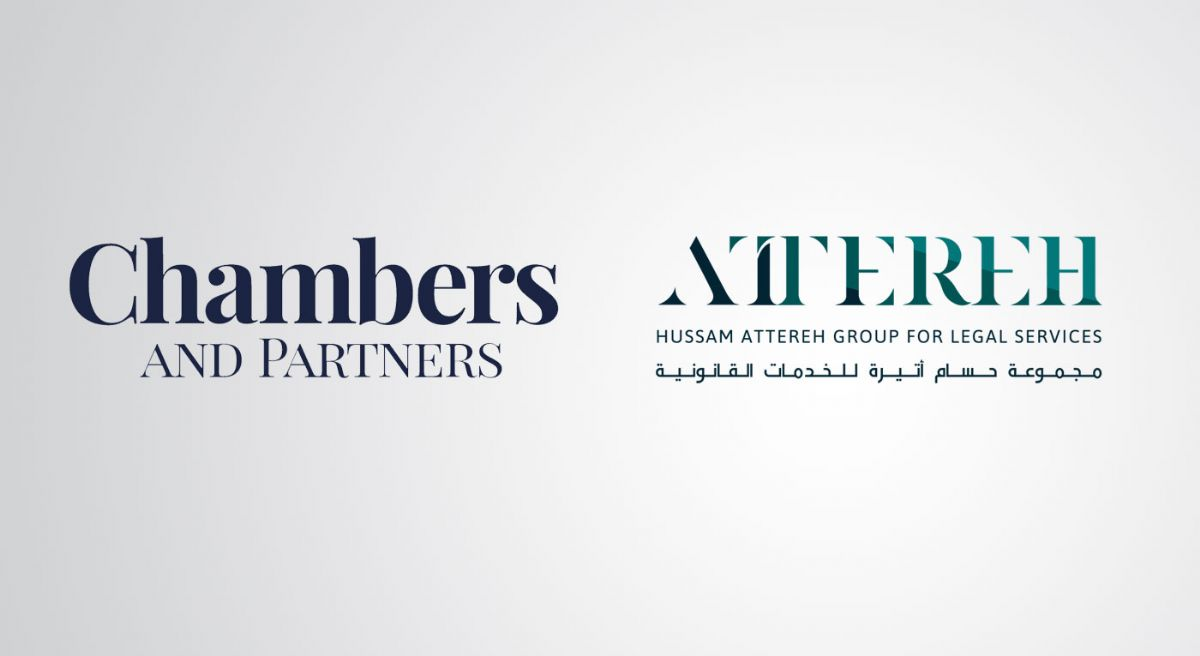 Hussam Attereh Group for Legal Services is ranked for this year as a Band 1 law firm in Palestine by Chambers and Partners